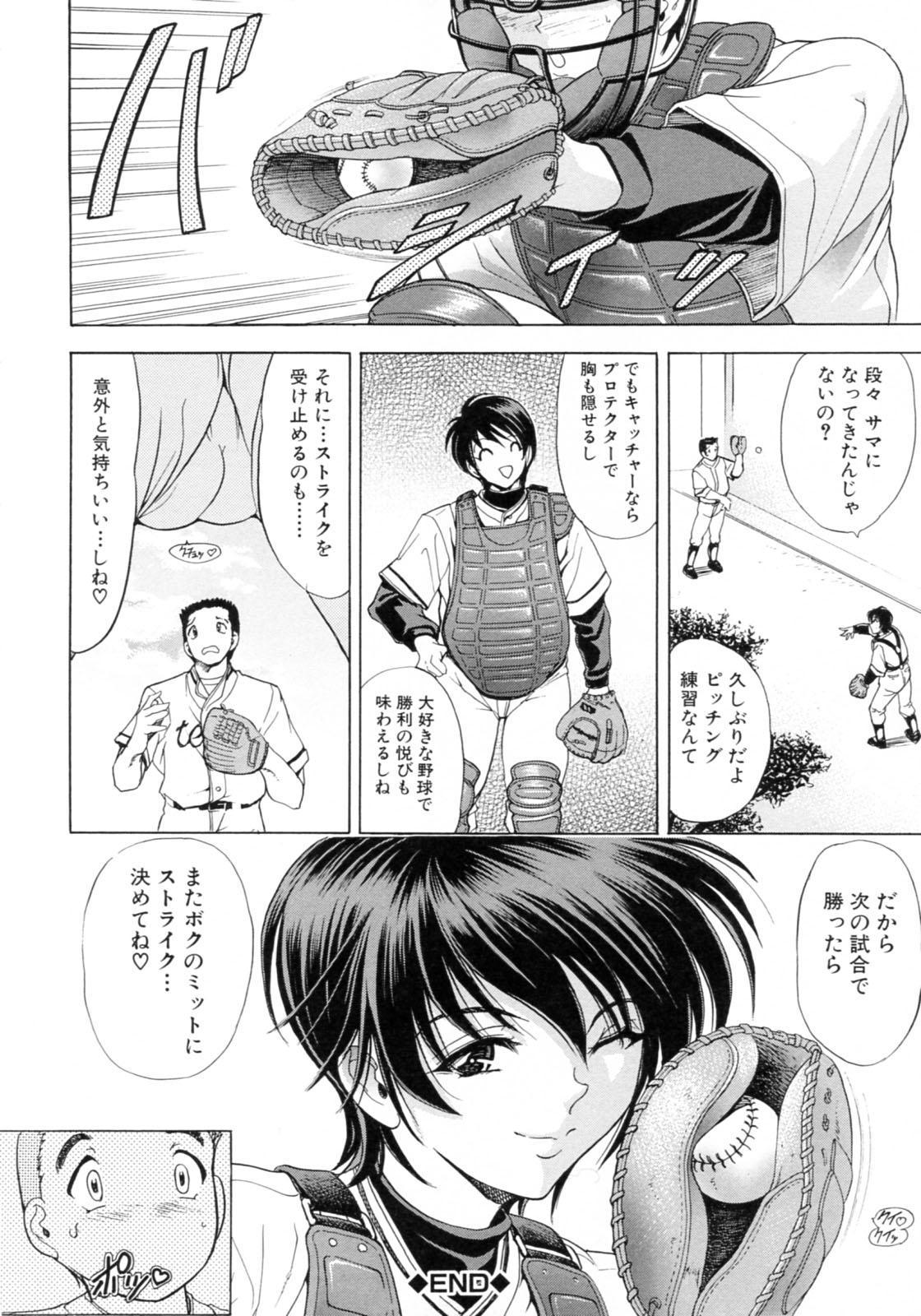 Kinsoku Shikou 185