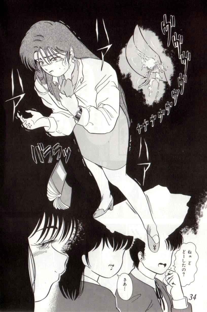 Koakuma no Furu Yoru ni 33