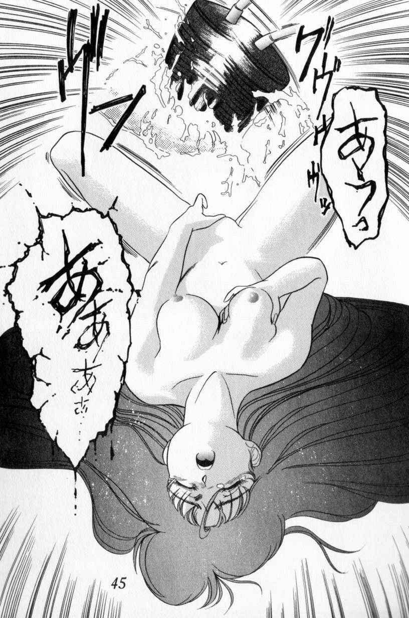 Koakuma no Furu Yoru ni 44