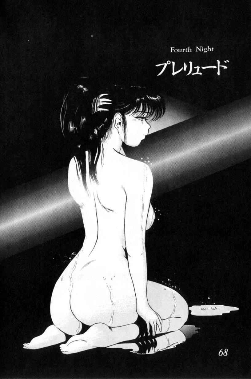Koakuma no Furu Yoru ni 67