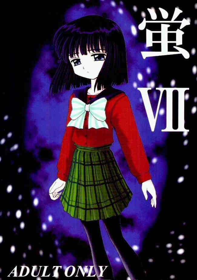 Hotaru VII 0