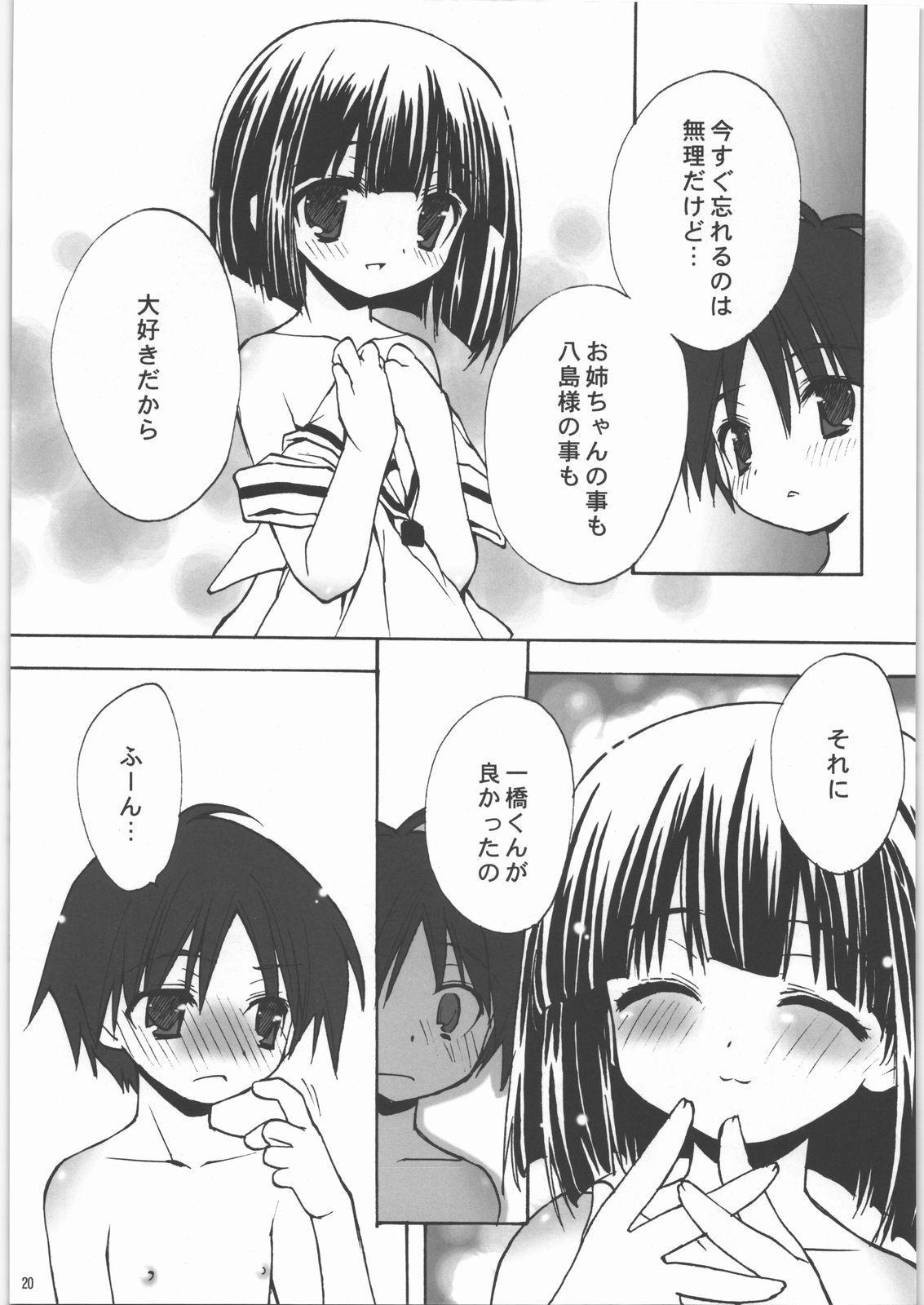 Kannazuki 18
