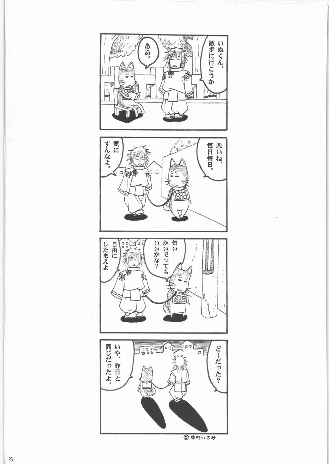 Kannazuki 24