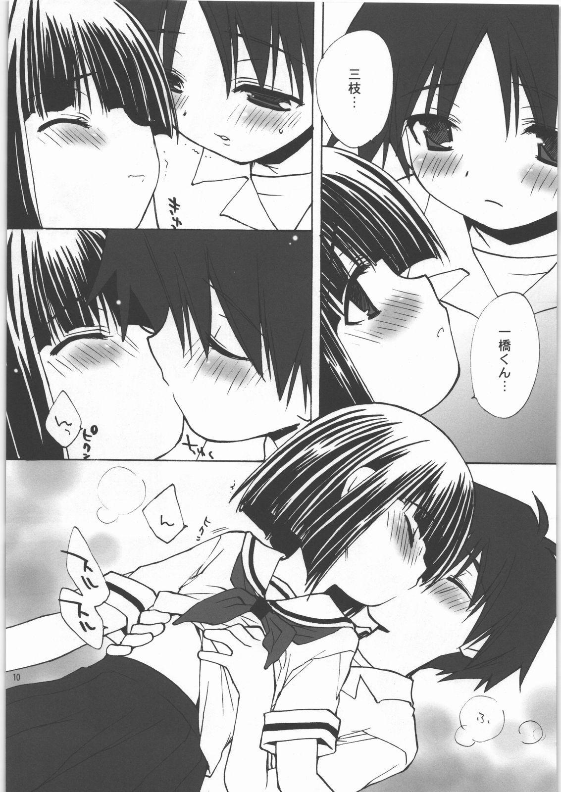 Kannazuki 8