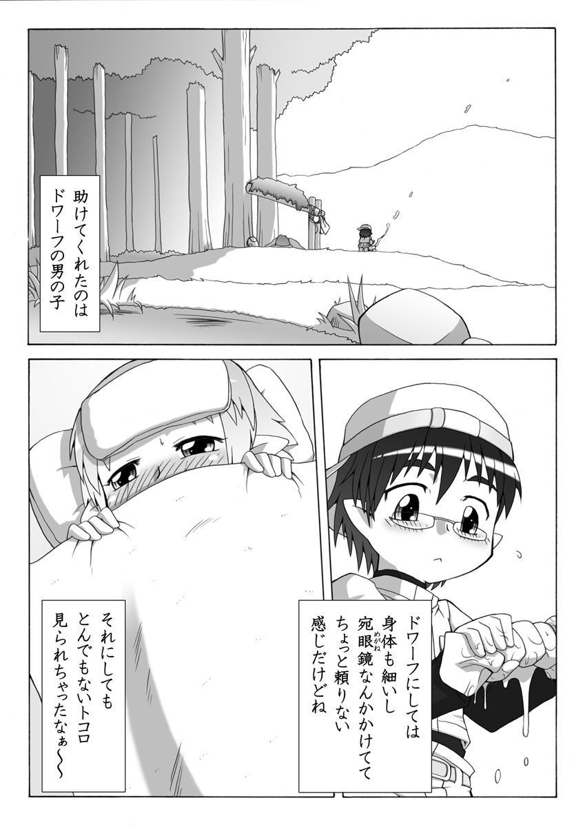 Youjo Daizukan 5 15