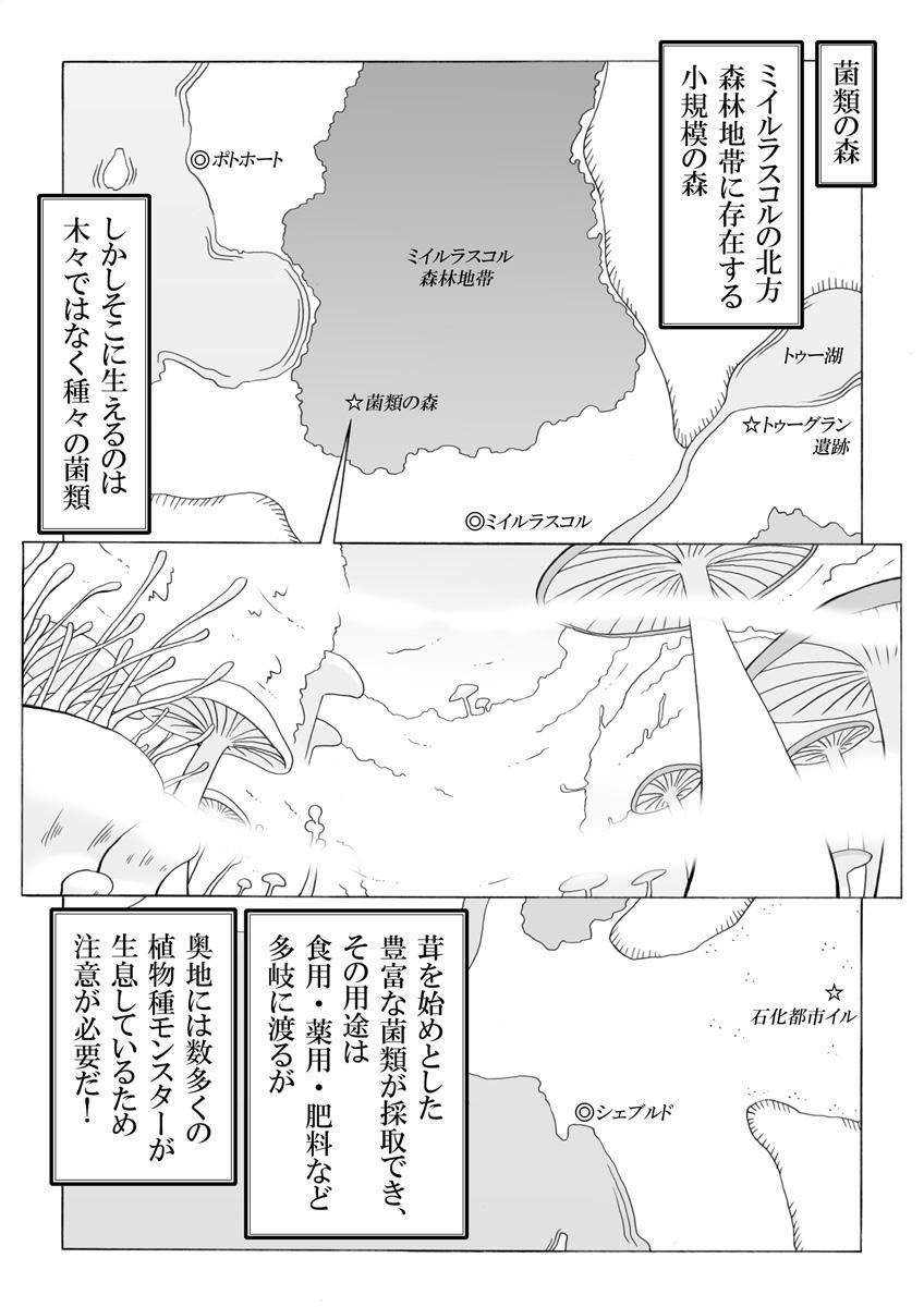 Youjo Daizukan 5 1
