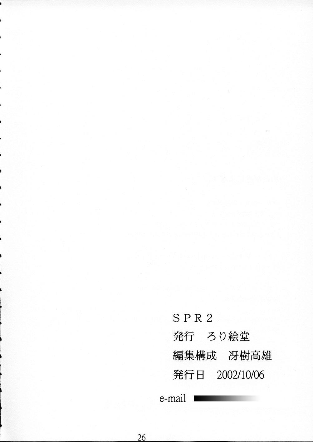 SPR2 24