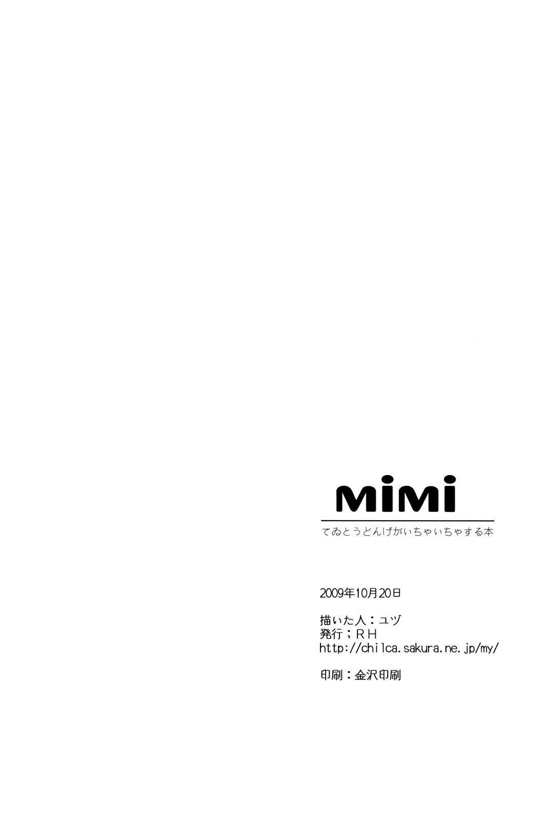 Mimi 25