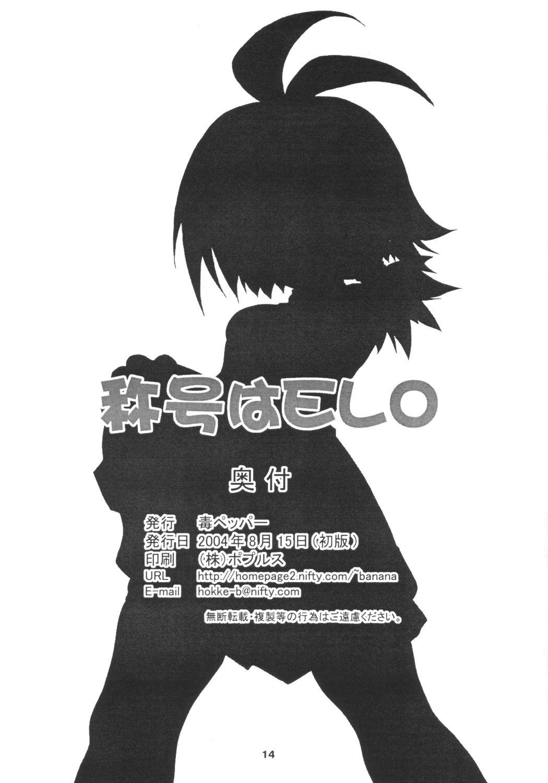 Shoukou wa ELO 12