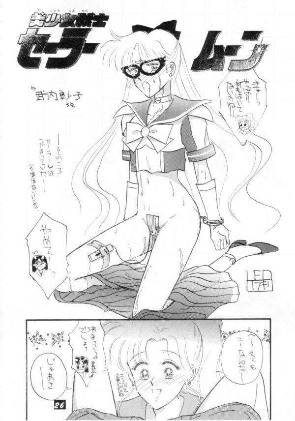 Kaishaku V 24