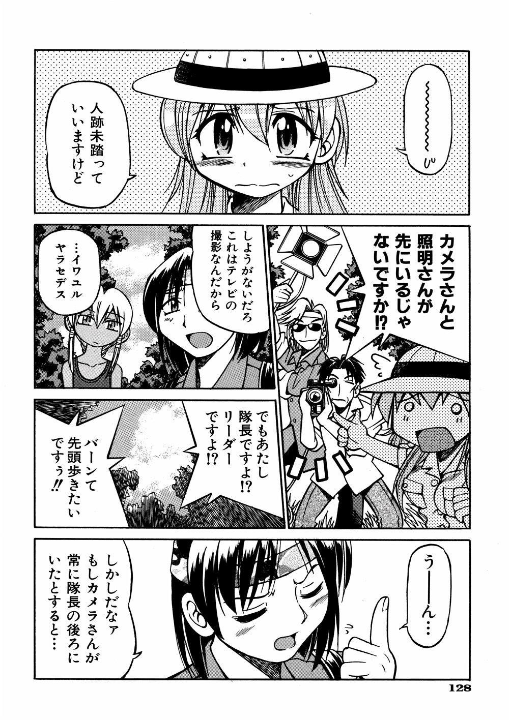 00 Nanako - Agent Nanako 130