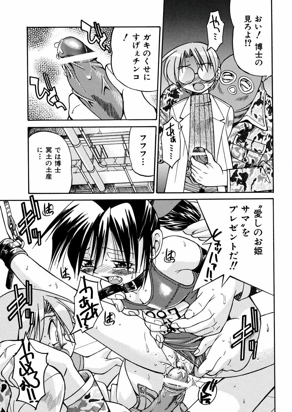 00 Nanako - Agent Nanako 25