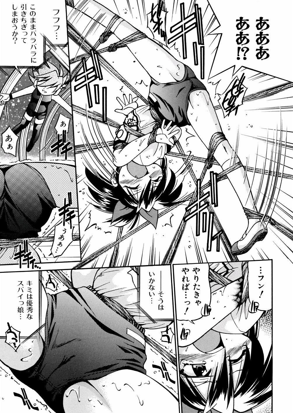 00 Nanako - Agent Nanako 91