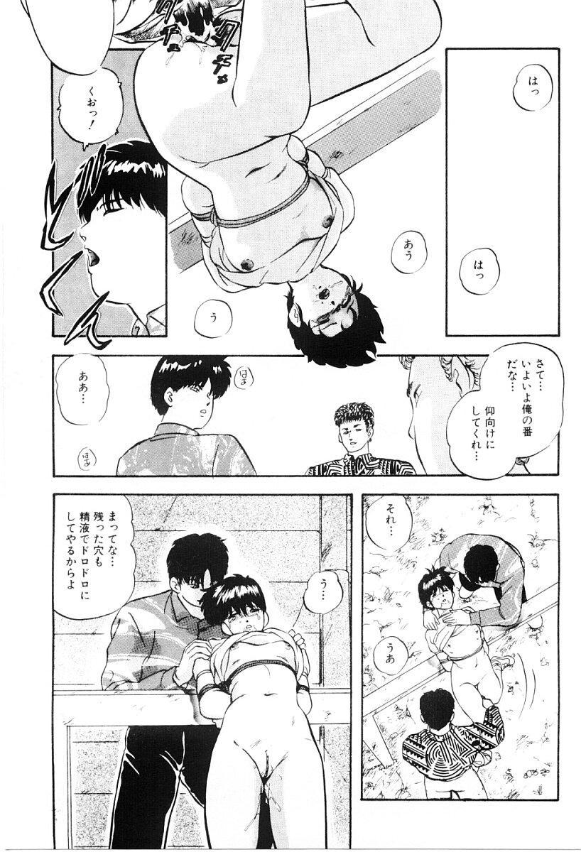 Tokai no Shikaku 99