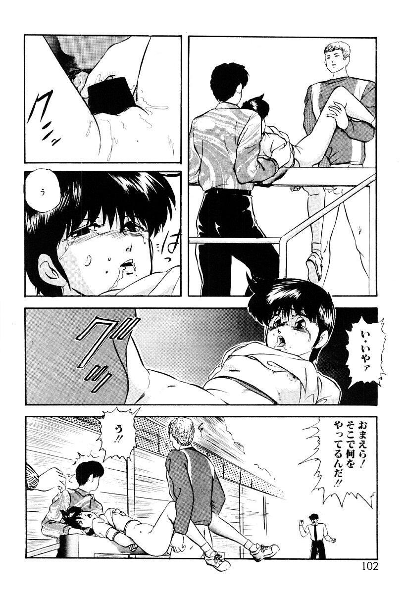 Tokai no Shikaku 100
