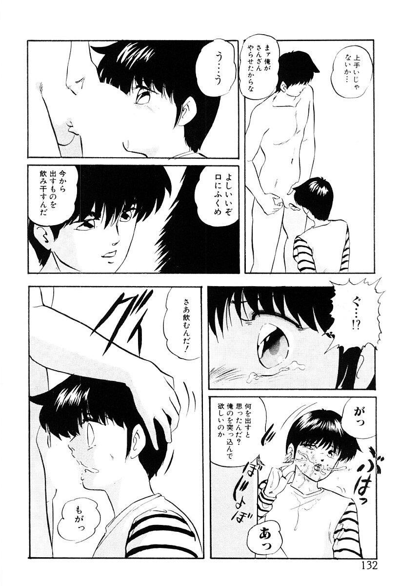 Tokai no Shikaku 130