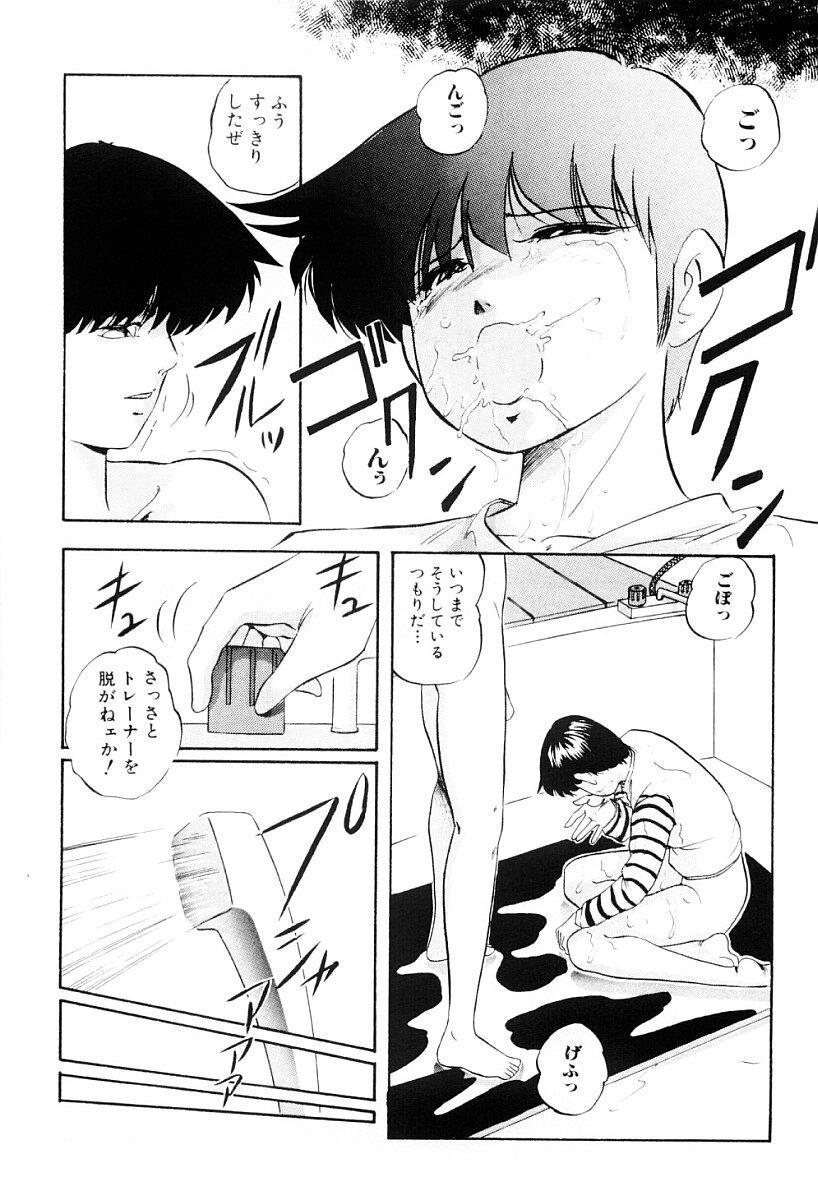 Tokai no Shikaku 131
