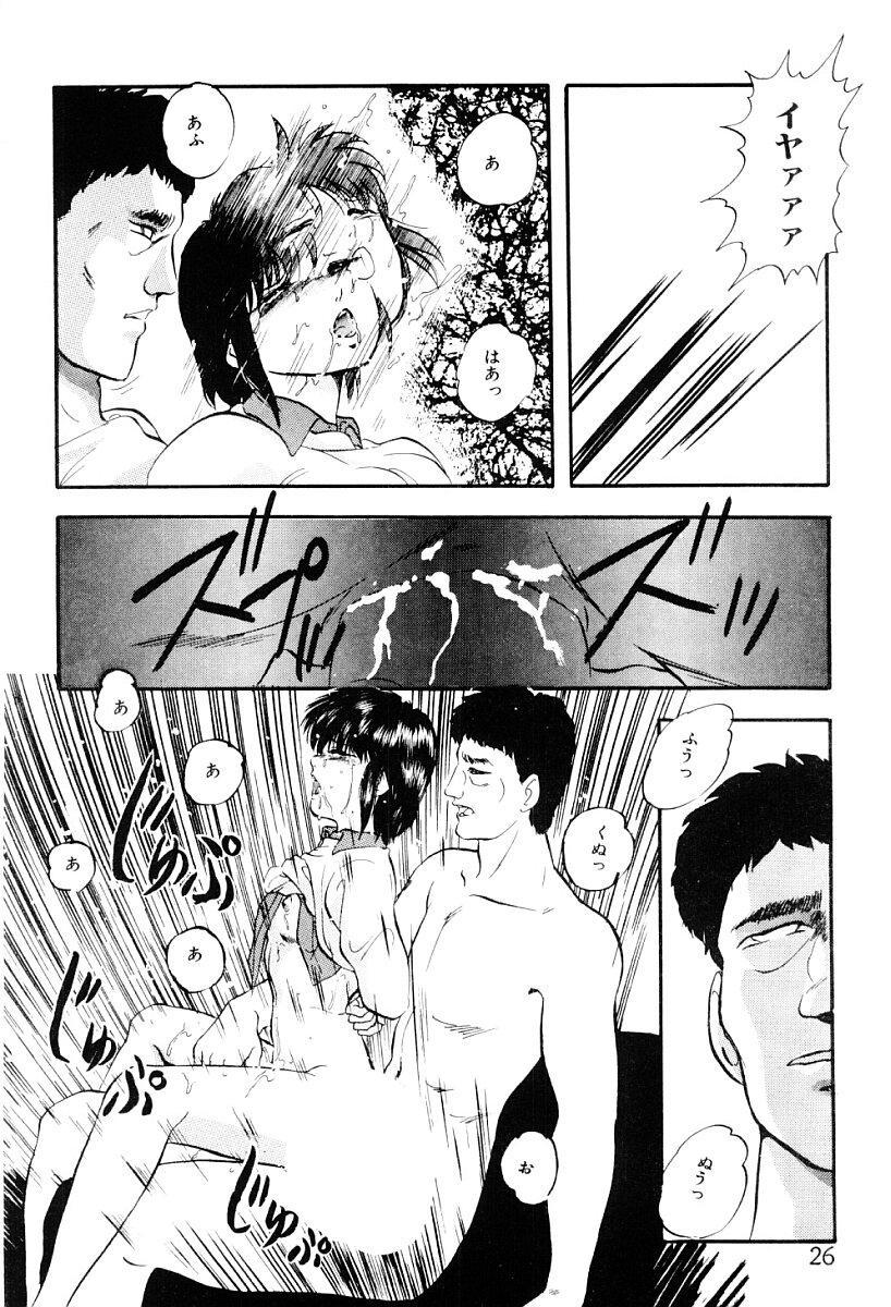 Tokai no Shikaku 24