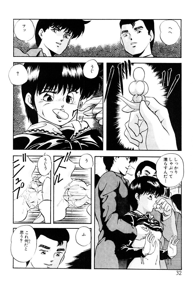 Tokai no Shikaku 30