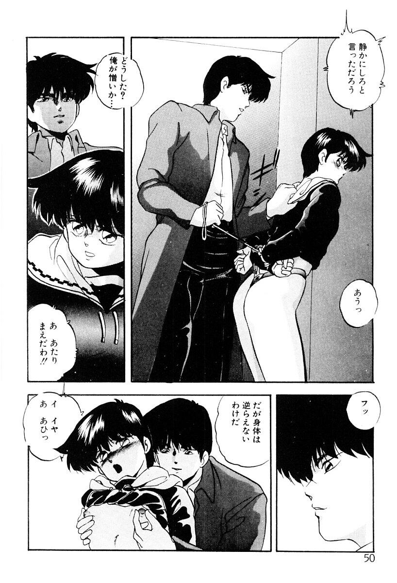 Tokai no Shikaku 48