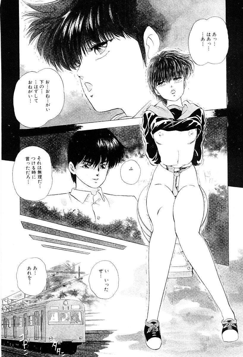Tokai no Shikaku 52