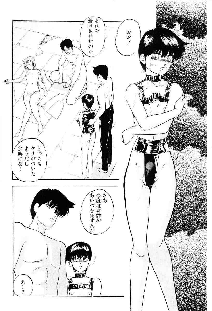 Tokai no Shikaku 90