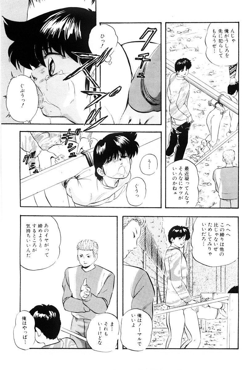 Tokai no Shikaku 97