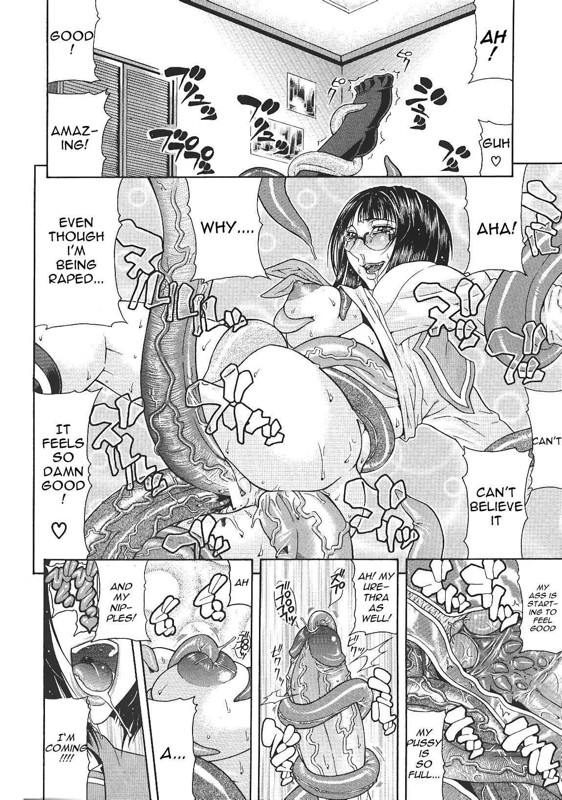 Gura Nyuutou - Escape chapter 1 10