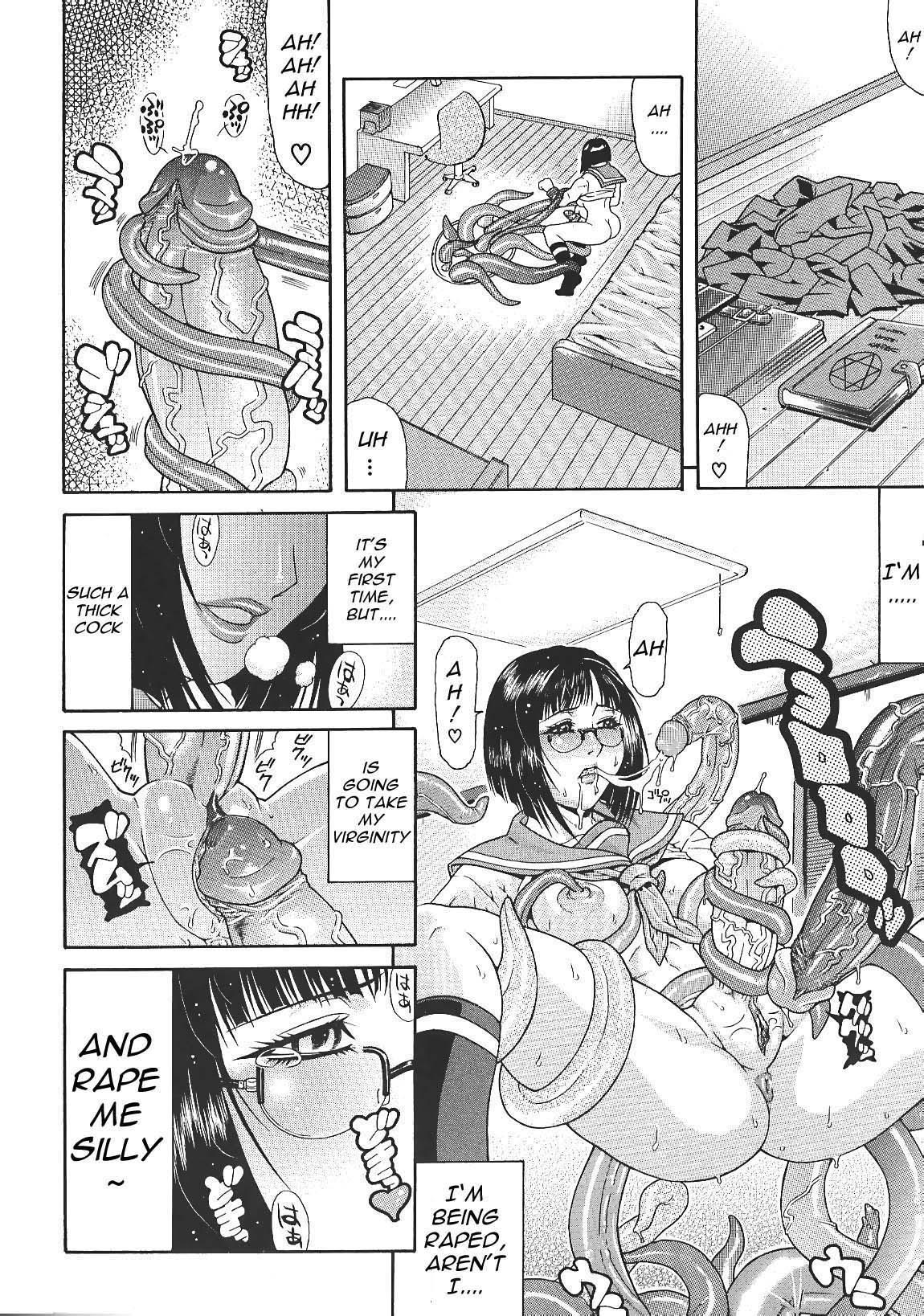 Gura Nyuutou - Escape chapter 1 6