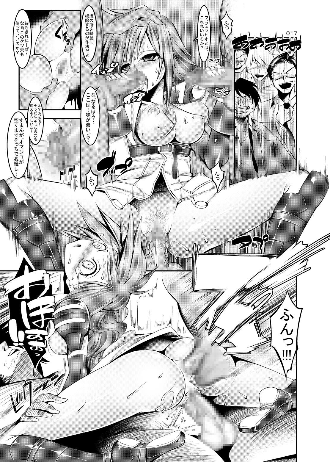 Confu Fantasy Lightning Hen 15
