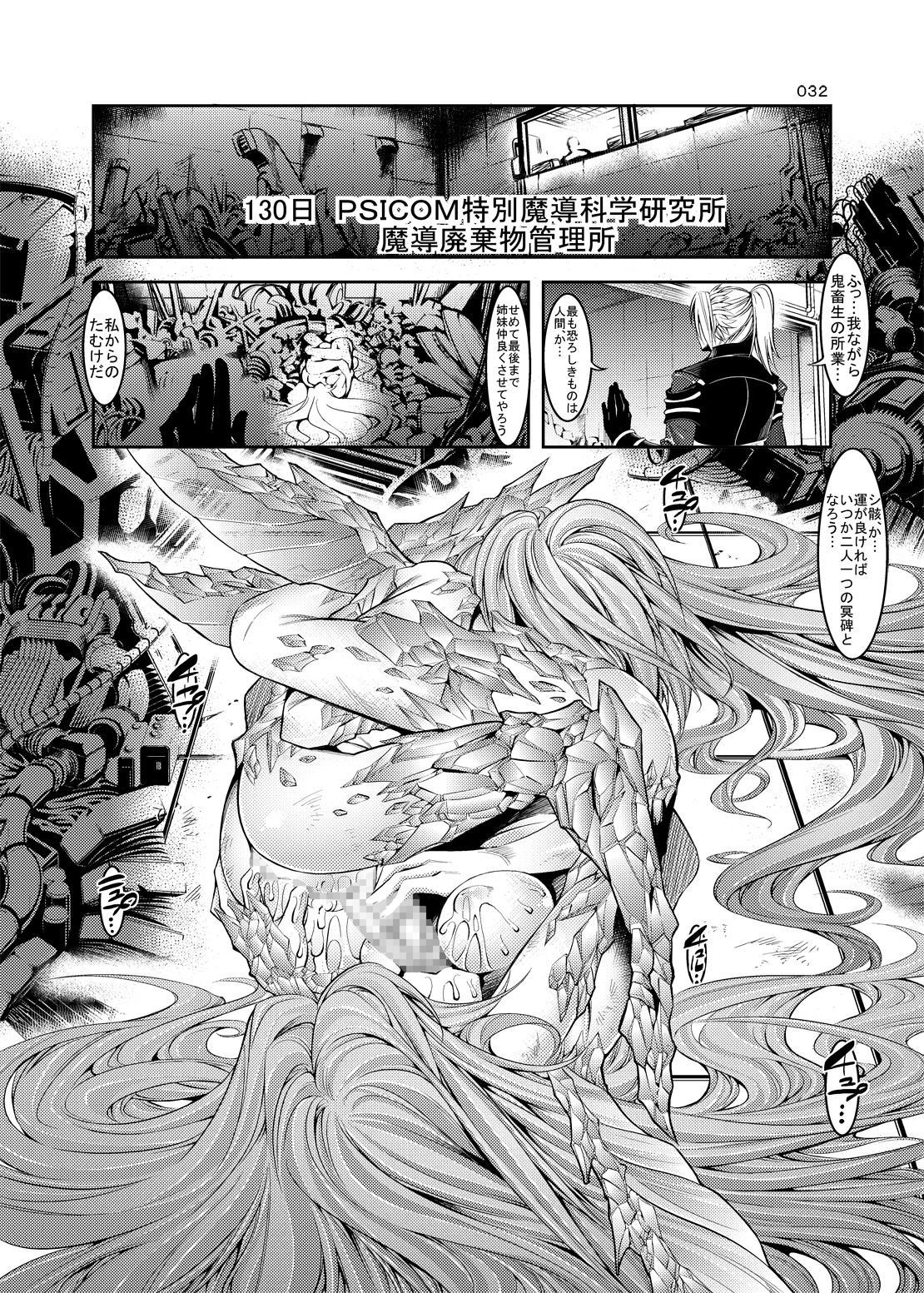 Confu Fantasy Lightning Hen 30