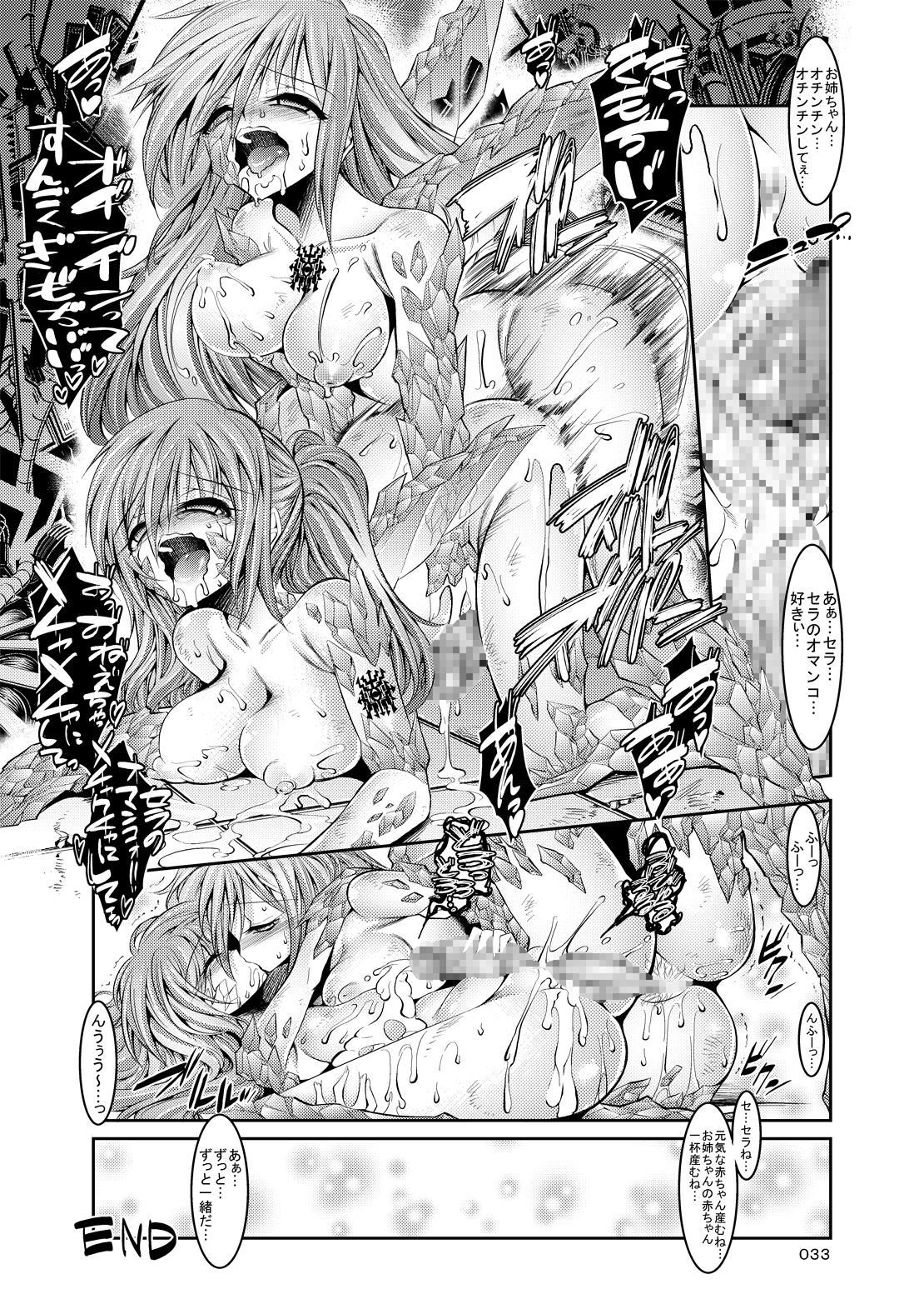 Confu Fantasy Lightning Hen 31