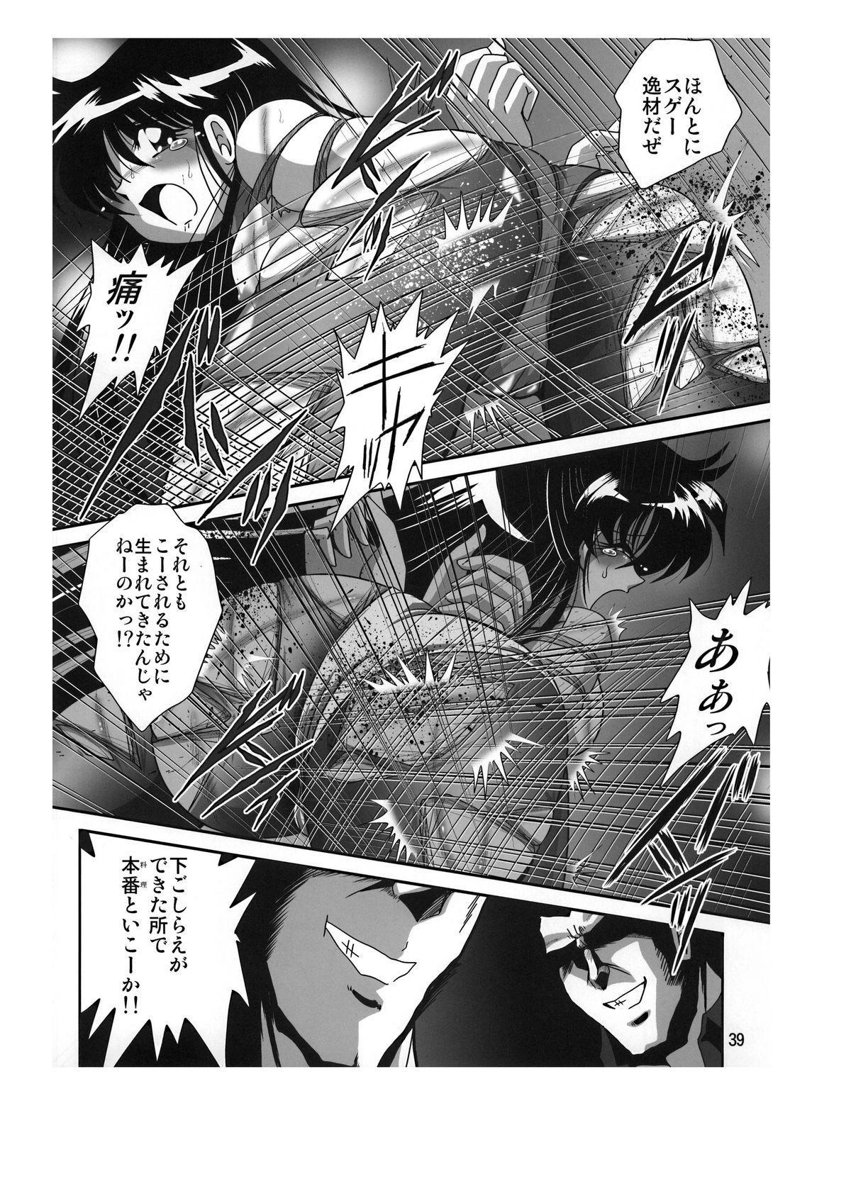 Sansukumi 38