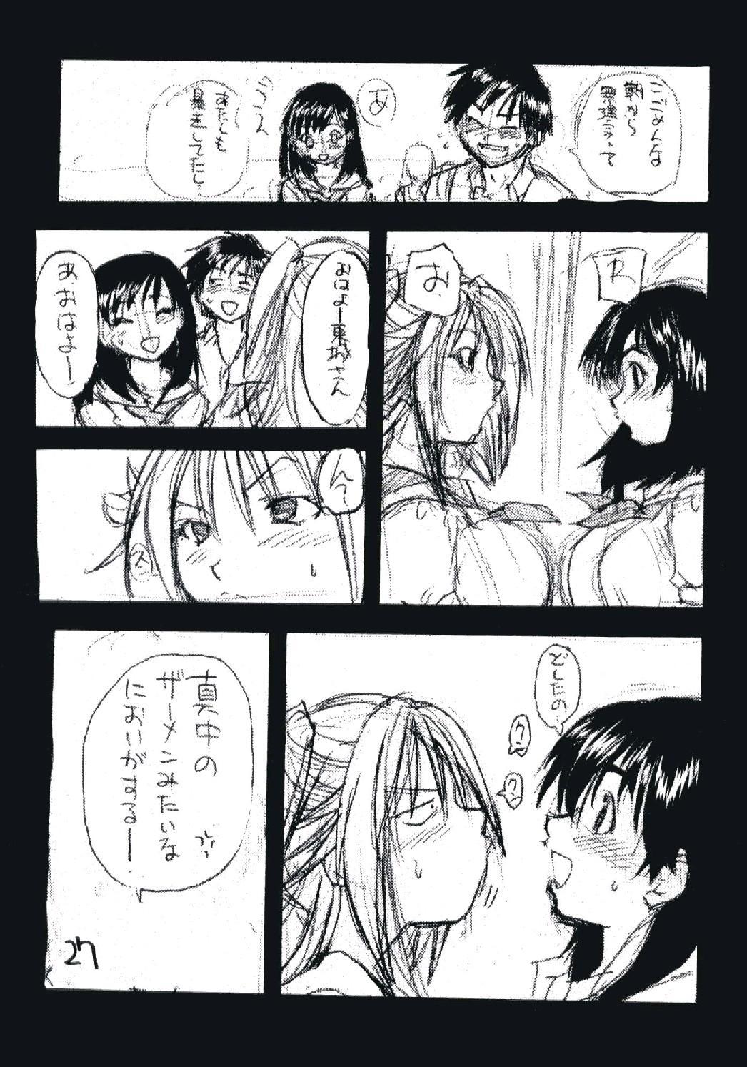 Ichigo 800% 25