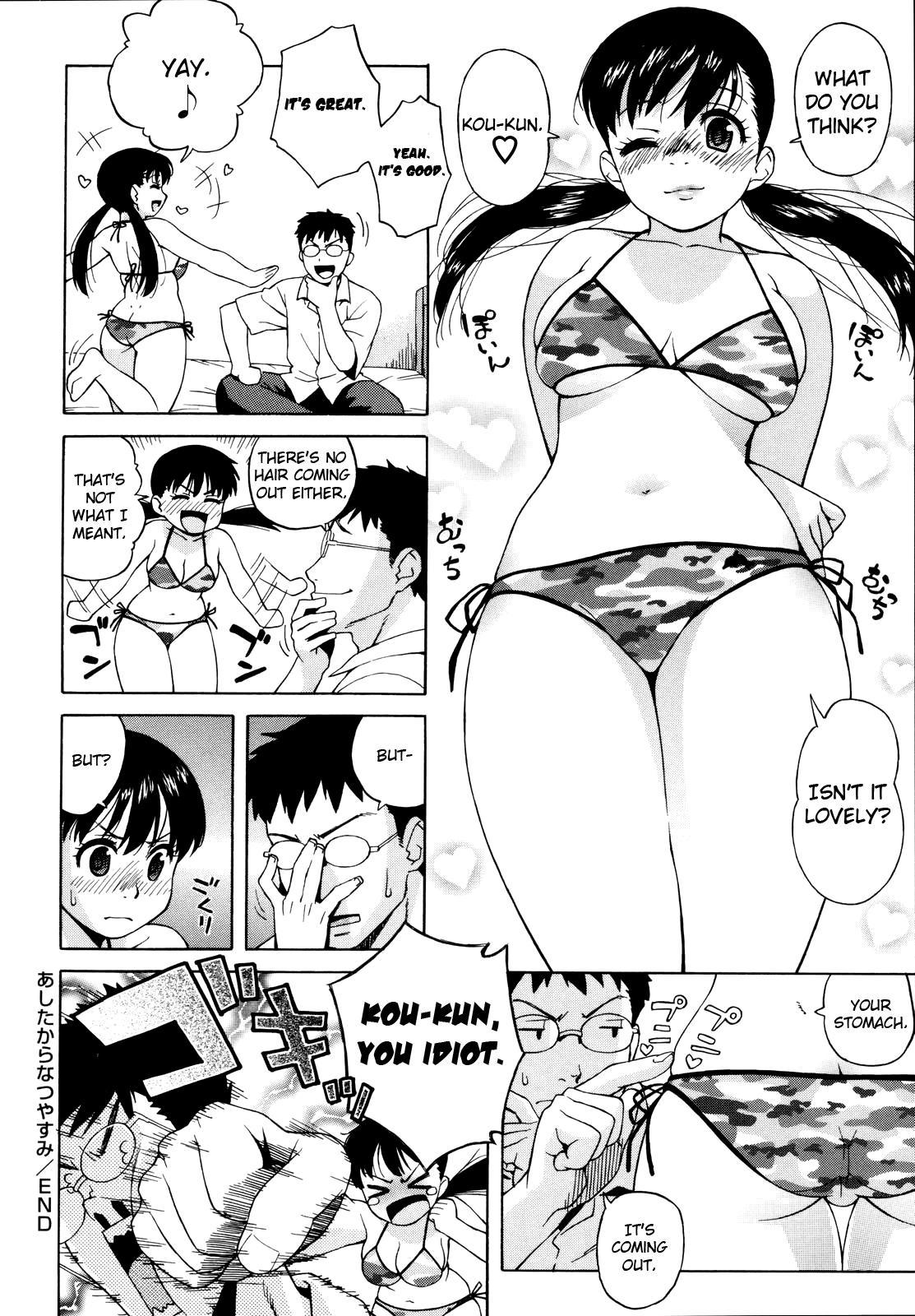 Shishunki wa Hatsujouki 107