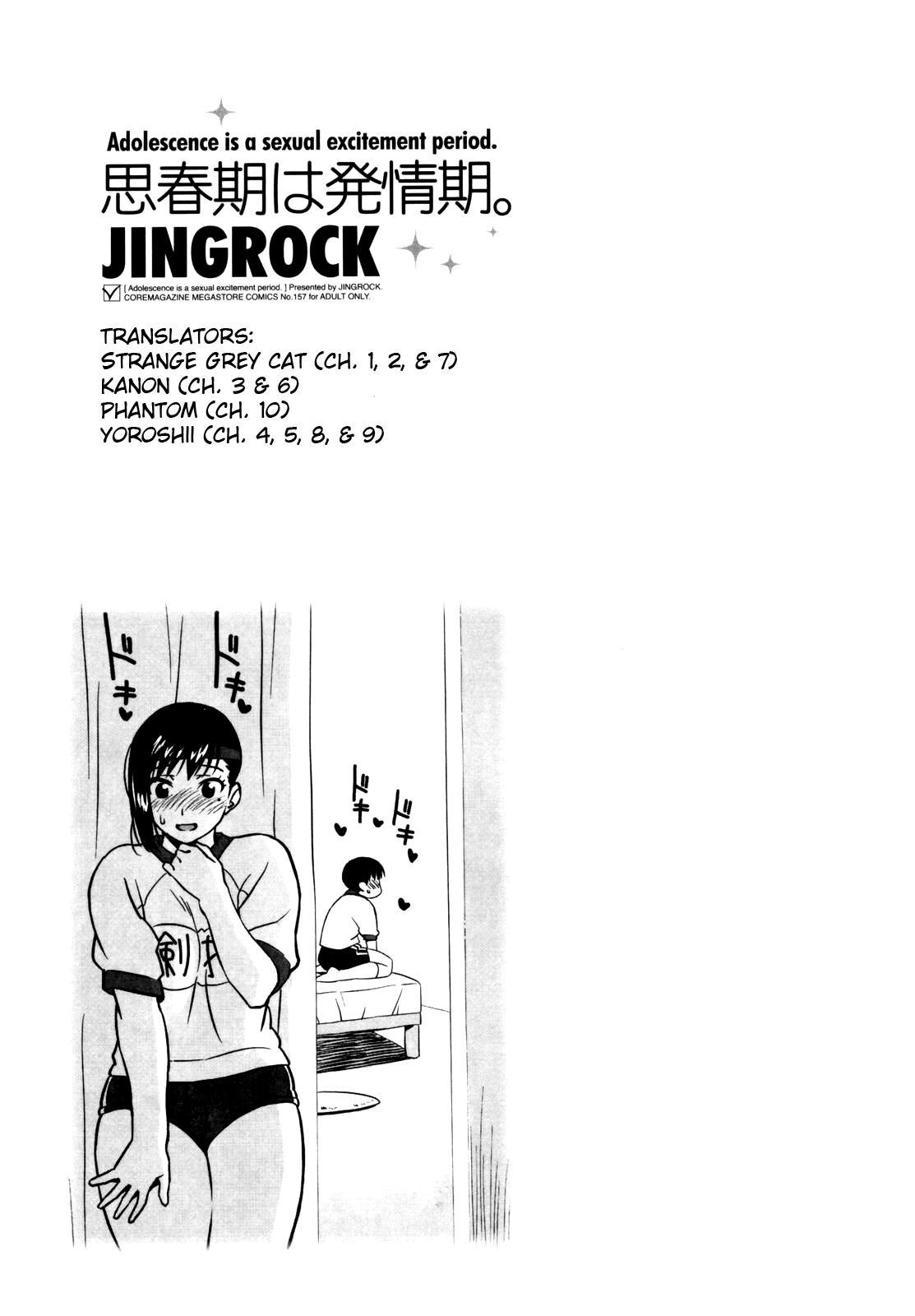 Shishunki wa Hatsujouki 150