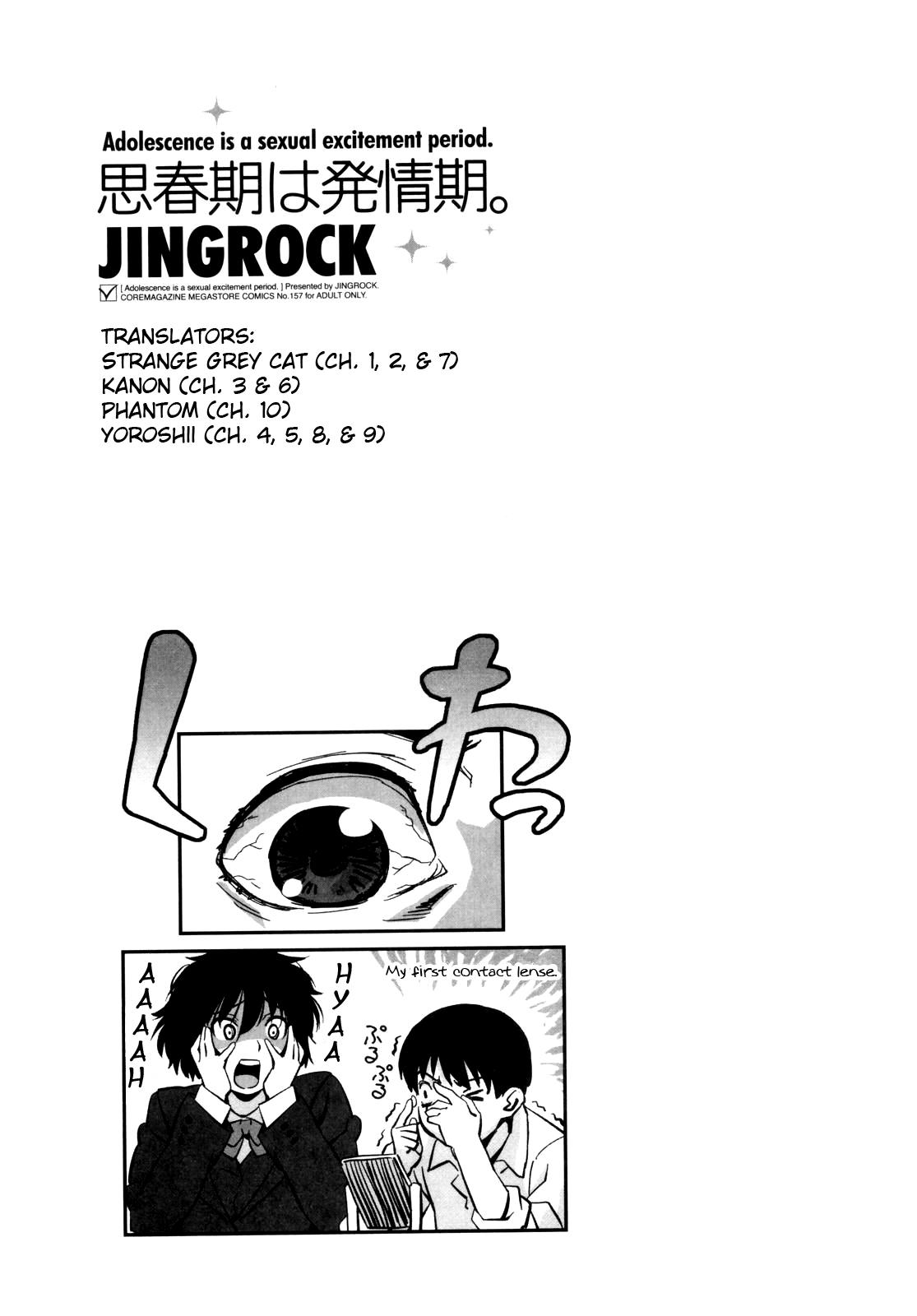 Shishunki wa Hatsujouki 44