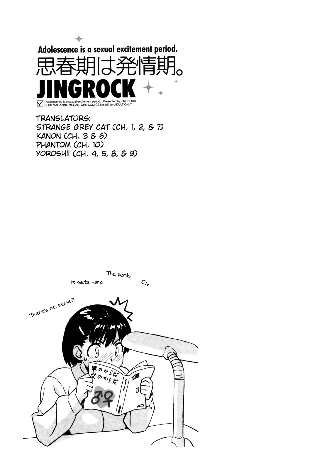 Shishunki wa Hatsujouki 66