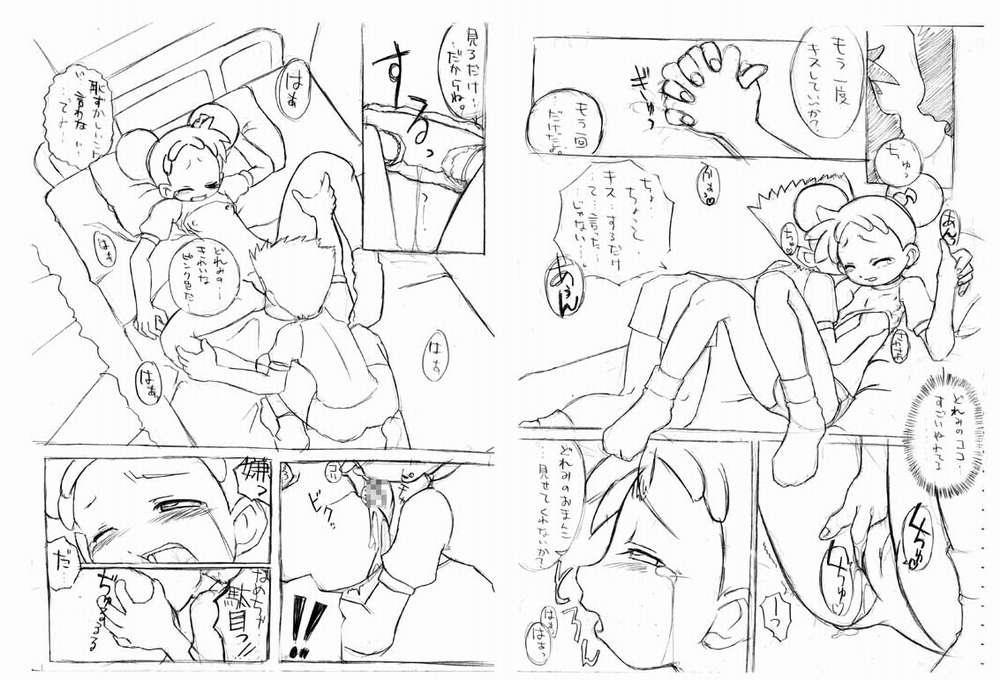 Doremi to Kotake no Ichaicha Hon 3