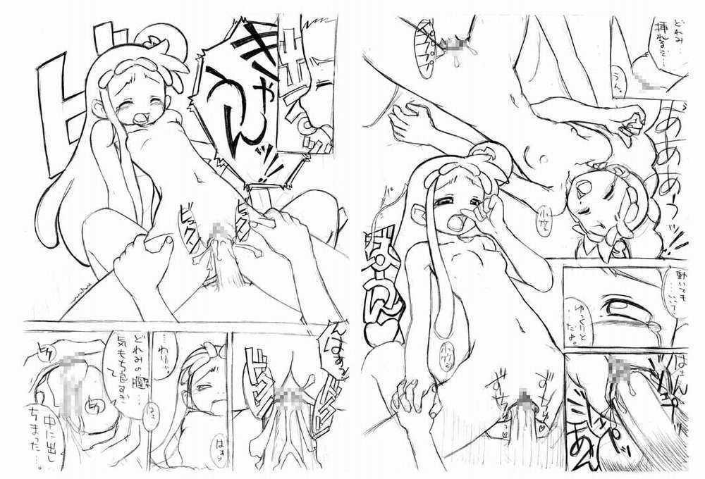 Doremi to Kotake no Ichaicha Hon 5