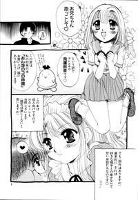 Onnanoko no Jikan 9