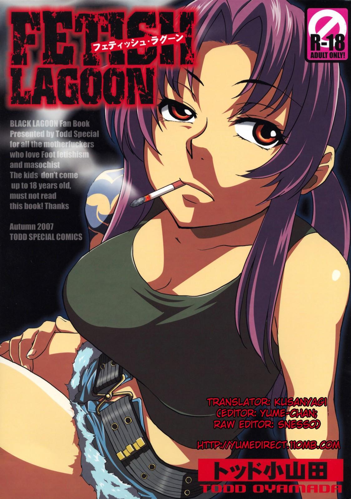 FETISH LAGOON 0
