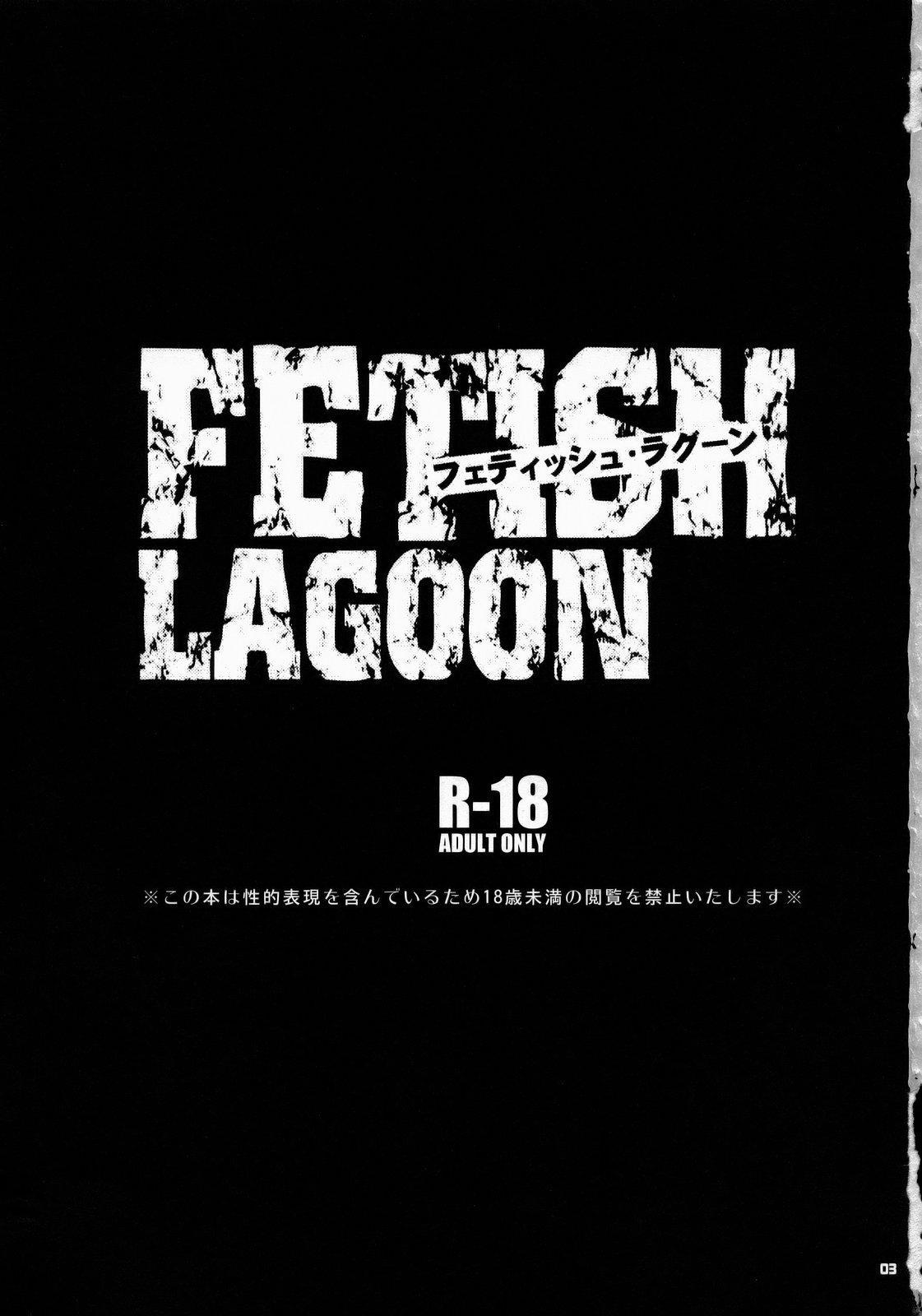 FETISH LAGOON 1