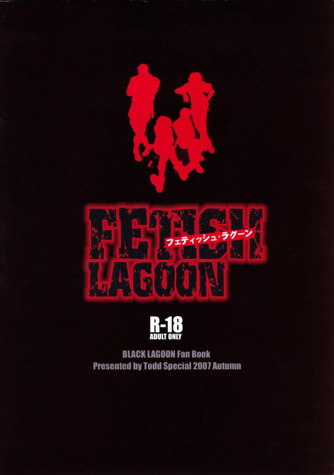 FETISH LAGOON 25