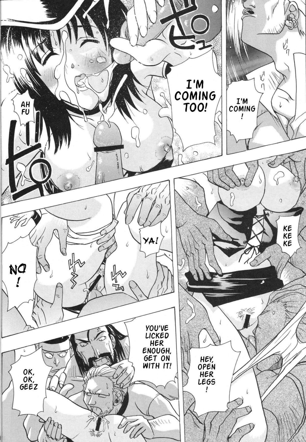 Nami to Robin no I Love Piece 22