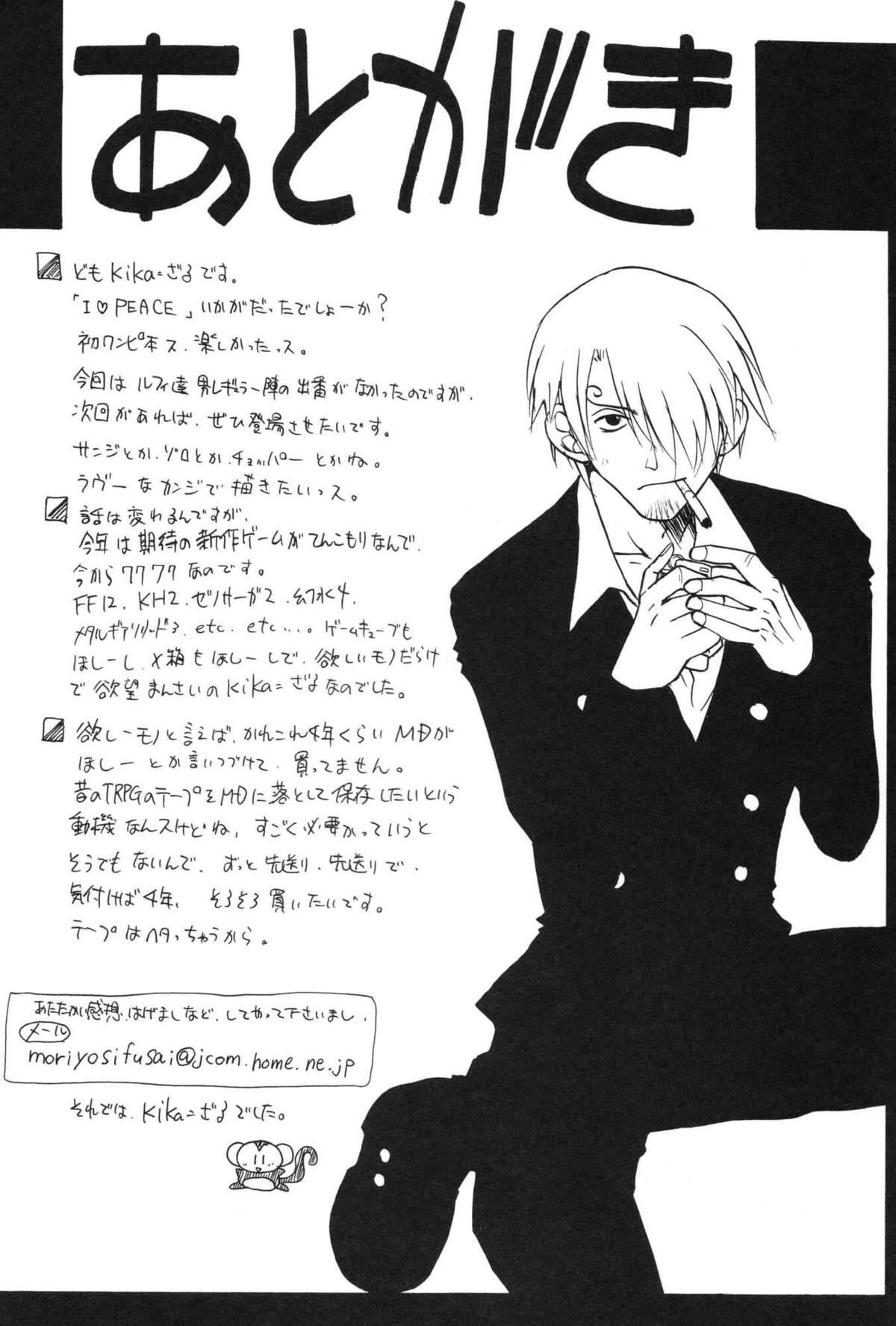 Nami to Robin no I Love Piece 31