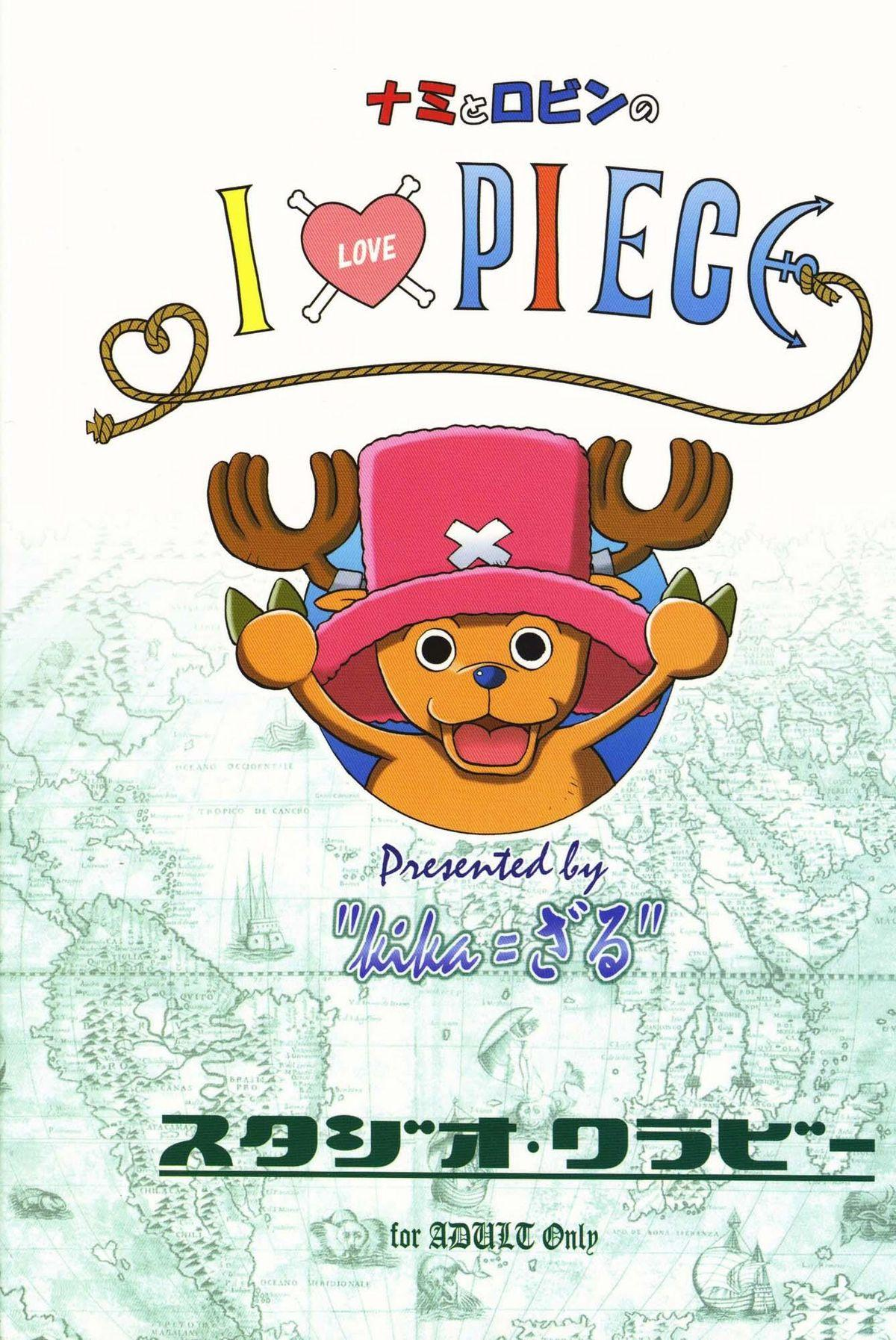 Nami to Robin no I Love Piece 33