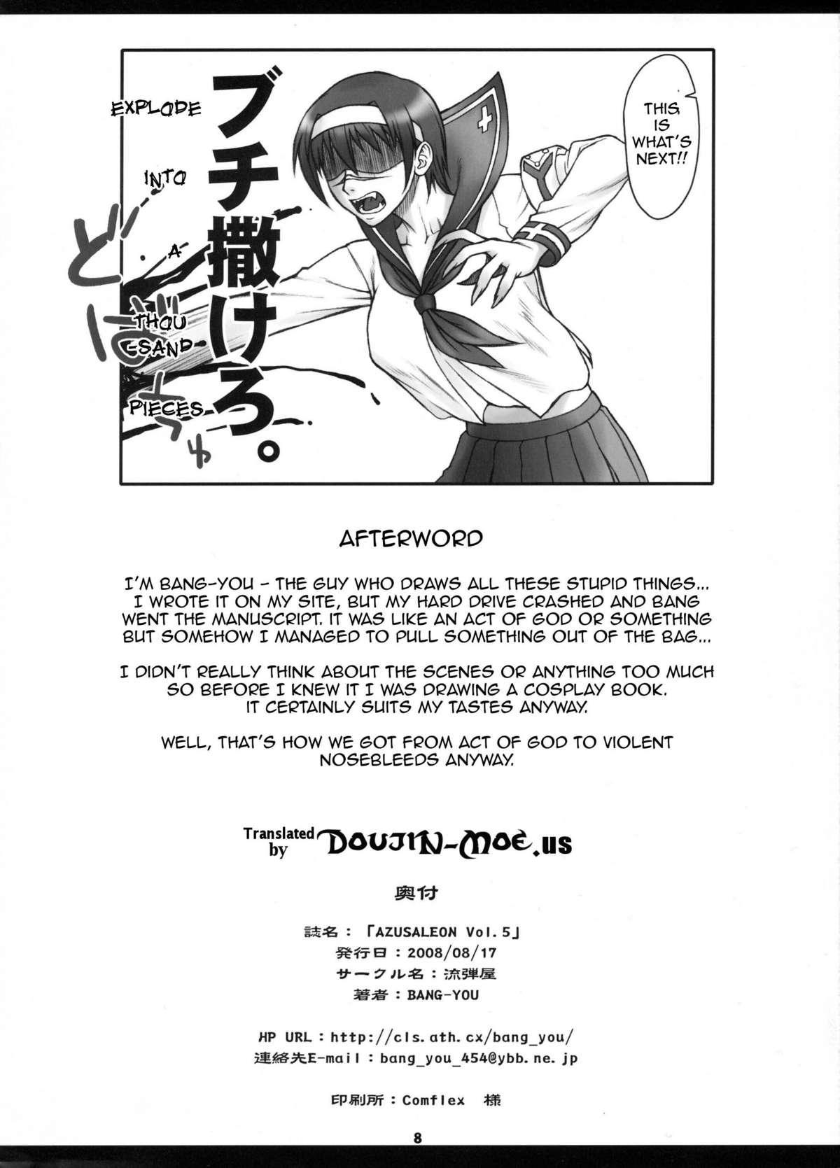 P.K.R + AZUSALEON Vol. 1.5, 5, 6 26