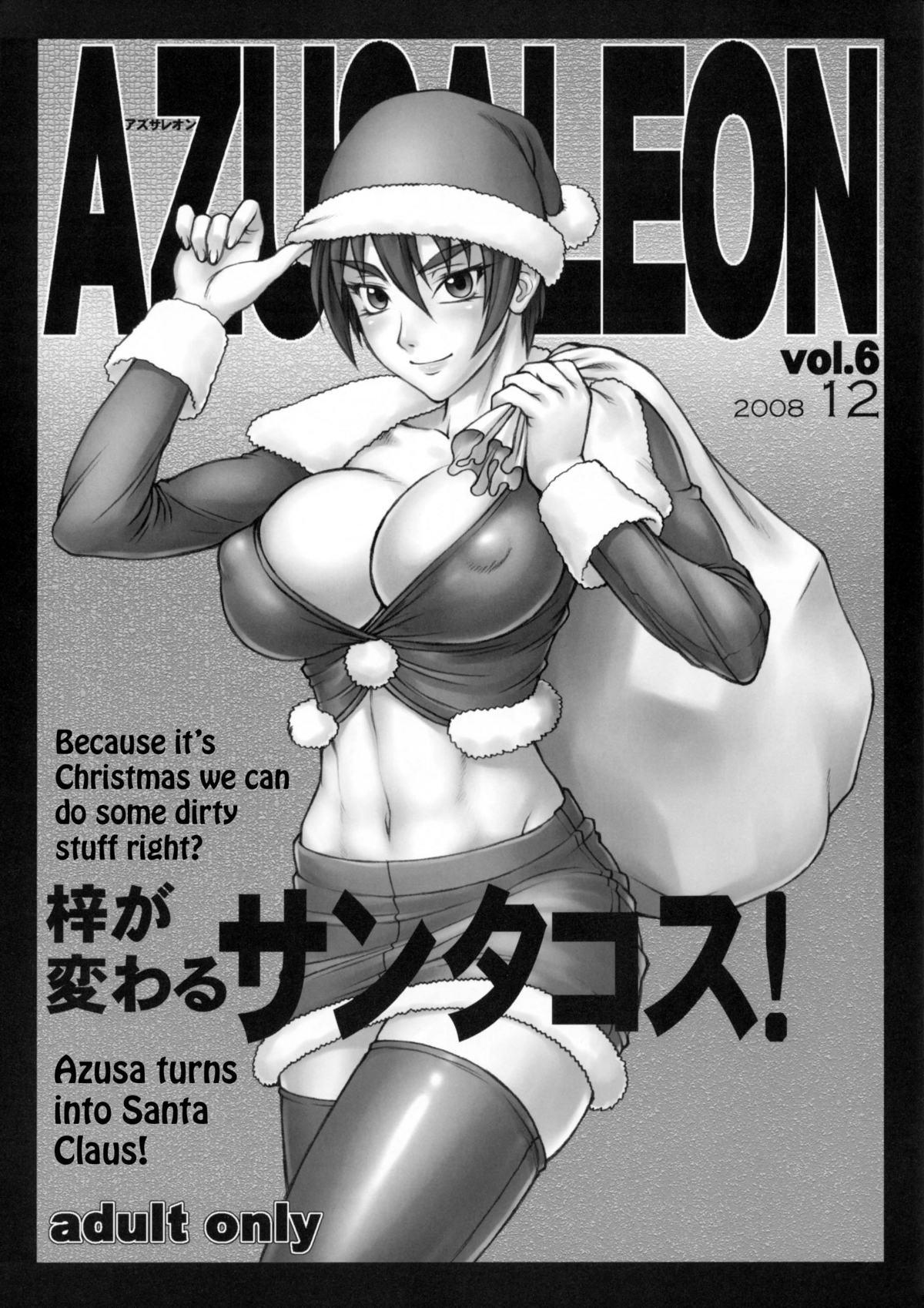P.K.R + AZUSALEON Vol. 1.5, 5, 6 27