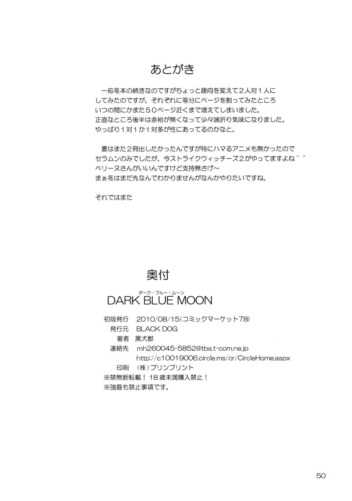 DARK BLUE MOON 48